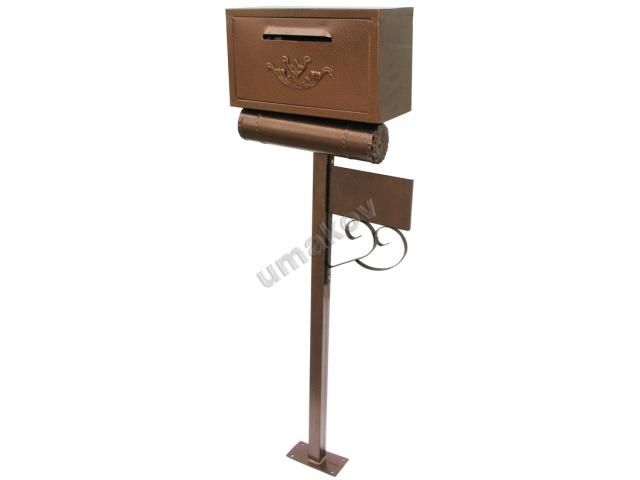 Poštová schránka 450x200x1200