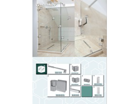 Leaflet - Shower cabins