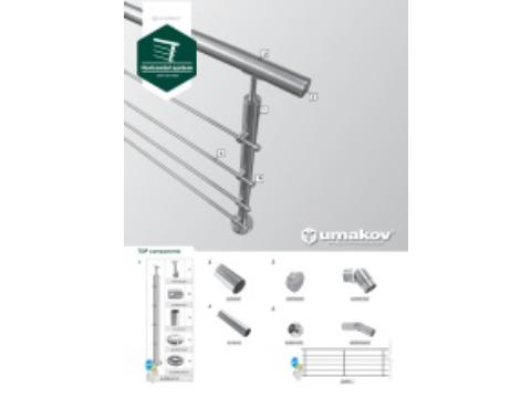 Broschüre - Balustrade components - system 42,4x2